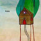 Home-Loving by Nadine Feghaly