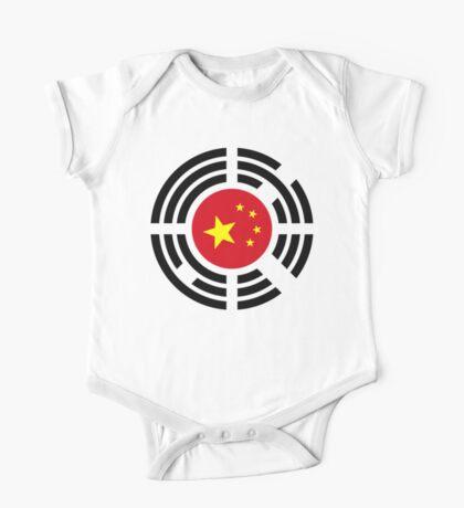 Korean Chinese Multinational Patriot Flag Series Kids Clothes