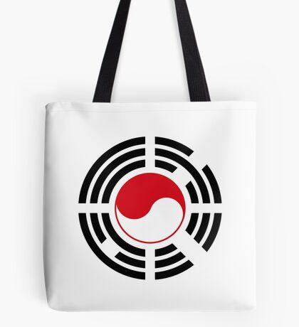 Korean Indonesian Multinational Patriot Flag Series Tote Bag