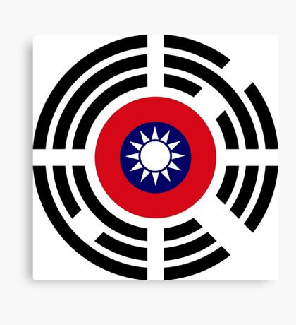 Korean Taiwanese Multinational Patriot Flag Series Canvas Print