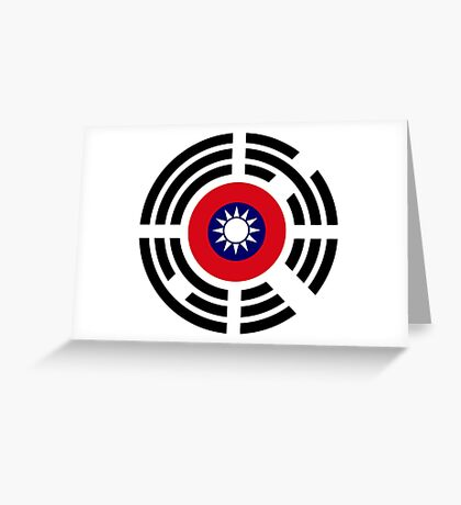 Korean Taiwanese Multinational Patriot Flag Series Greeting Card
