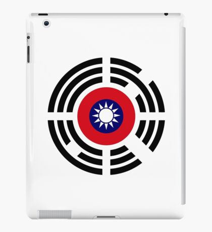 Korean Taiwanese Multinational Patriot Flag Series iPad Case/Skin