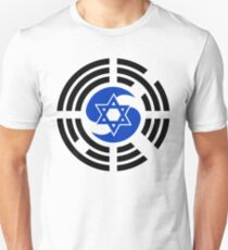 Korean Israeli Multinational Patriot Flag Series Unisex T-Shirt