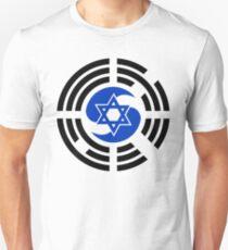 Korean Israeli Multinational Patriot Flag Series Slim Fit T-Shirt