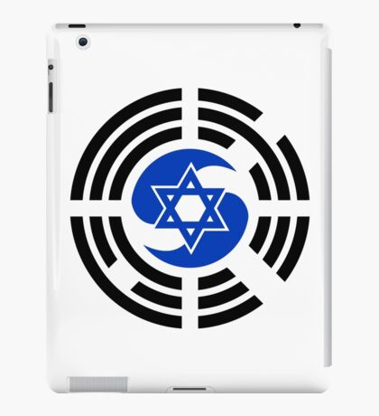 Korean Israeli Multinational Patriot Flag Series iPad Case/Skin