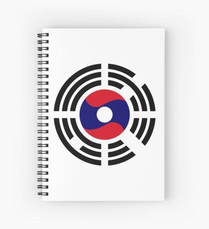 Korean Laotian Multinational Patriot Flag Series Spiral Notebook