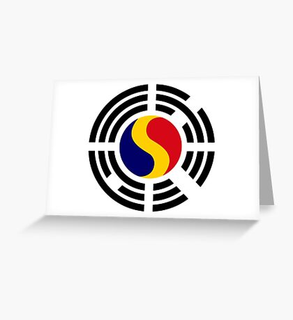 Korean Romanian Multinational Patriot Flag Series Greeting Card