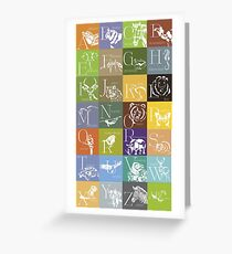 ABC-Book French Animal Greeting Card