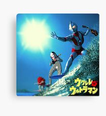 Surf Ultraman Canvas Print