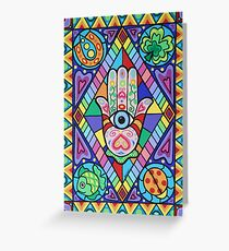 The Hand of Fatima - Good Fortune to You Greeting Card