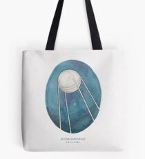 Haruki Murakami's Sputnik Sweetheart // Illustration of the Sputnik Satellite in Space in Pencil & Watercolour Tote Bag