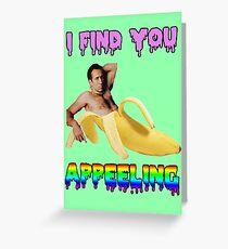 Ich finde dich ansprechend Grußkarte