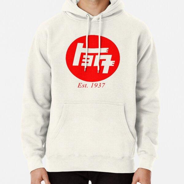 Toyota MR2 Mk1 AW11 Rear Logo Zip Through Hoody Hoodie Hooded Top
