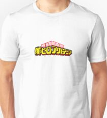 Boku no Hero - Mein Held Akademiker Slim Fit T-Shirt