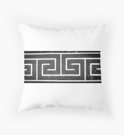 A Mazing - Effort and Reward Throw Pillow