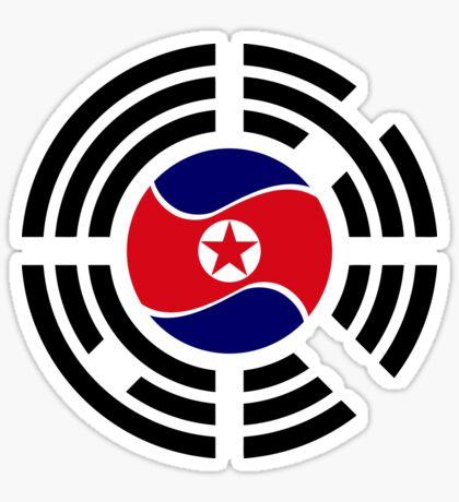 Korean Unity Flag  Sticker