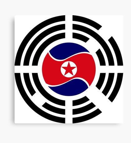 Korean Unity Flag  Canvas Print