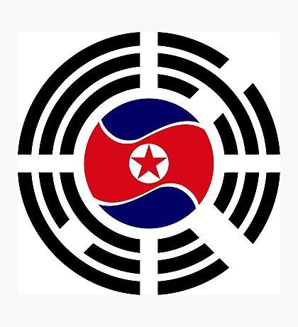 Korean Unity Flag  Photographic Print