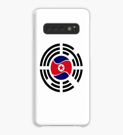 Korean Unity Flag  Case/Skin for Samsung Galaxy