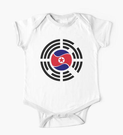 Korean Unity Flag  Kids Clothes