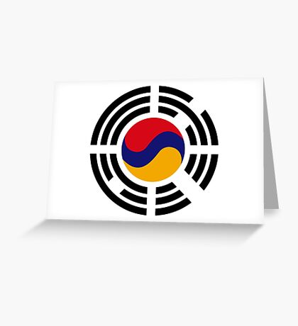 Korean Armenian Multinational Patriot Flag Series Greeting Card