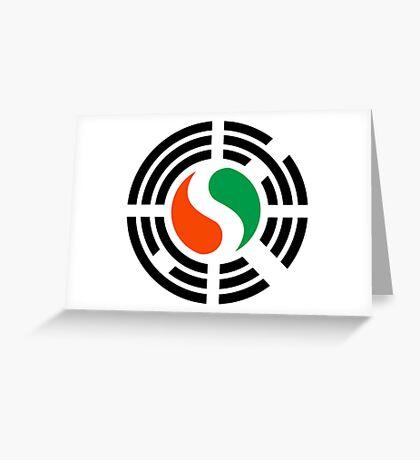 Korean Ivory Coast Multinational Patriot Flag Series Greeting Card