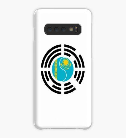 Korean Kazakhstan Multinational Patriot Flag Series Case/Skin for Samsung Galaxy
