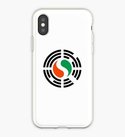 Korean Ivory Coast Multinational Patriot Flag Series iPhone Case