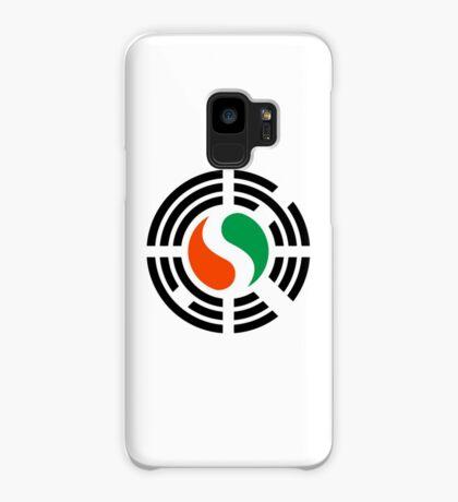 Korean Ivory Coast Multinational Patriot Flag Series Case/Skin for Samsung Galaxy