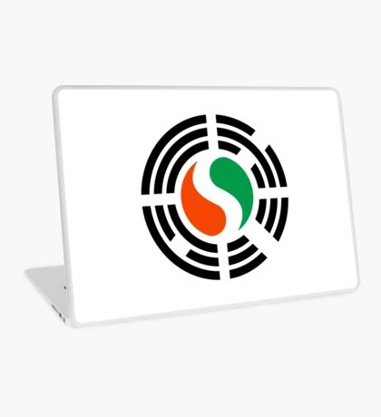 Korean Ivory Coast Multinational Patriot Flag Series Laptop Skin
