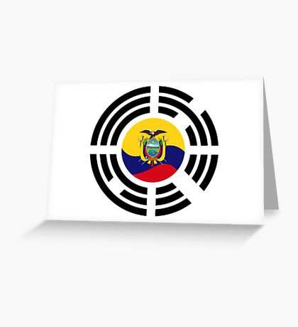 Korean Ecuadorian Multinational Patriot Flag Series Greeting Card