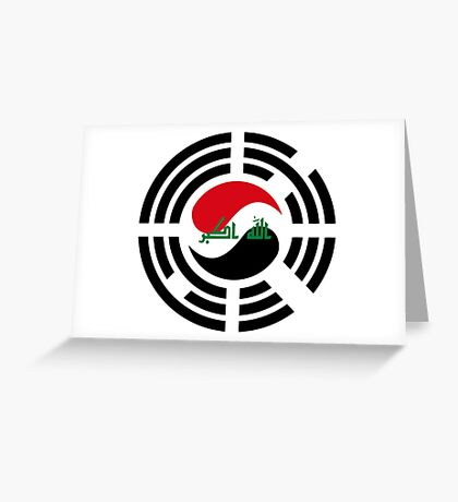 Korean Iraqi Multinational Patriot Flag Series Greeting Card