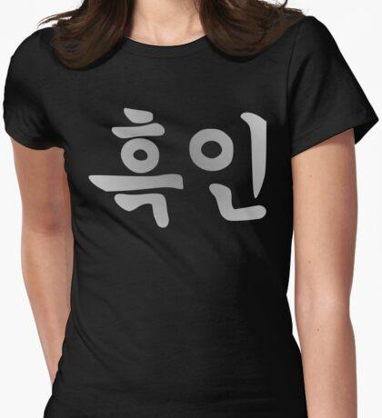 Blasian (Korean) Third Culture Series T-Shirt