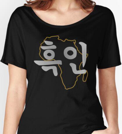 Blasian 2.0 (Korean) Women's Relaxed Fit T-Shirt