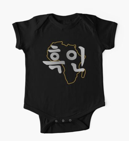 Blasian 2.0 (Korean) Kids Clothes