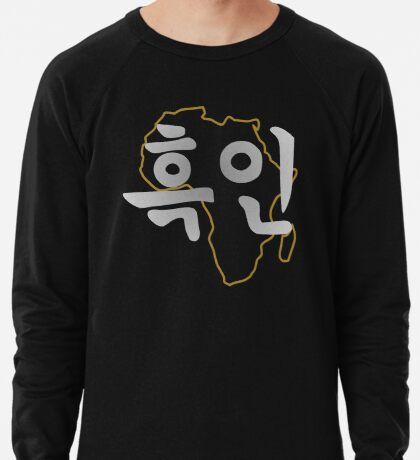 Blasian Third Culture Series (Korean) Lightweight Sweatshirt