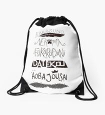 Haikyuu!! Teams - Black on White Drawstring Bag