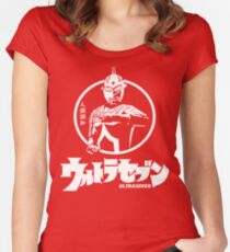 Ultra seven Women's Fitted Scoop T-Shirt