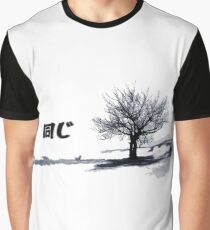 Willow Graphic T-Shirt