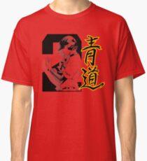 Diamond no Ace - Miyuki Kazuya Classic T-Shirt
