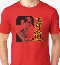 Diamond no Ace - Miyuki Kazuya Unisex T-Shirt