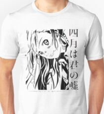 Kaori Miyazono - Shigatsu wa Kimi no Uso T-Shirt