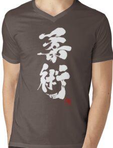 Jiu Jitsu - White Edition Mens V-Neck T-Shirt