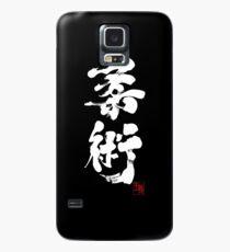 Jiu Jitsu - White Edition Case/Skin for Samsung Galaxy
