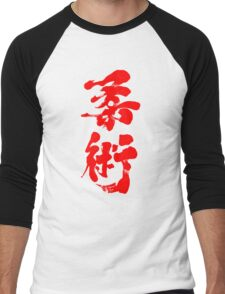 Jiu Jitsu - Blood Red Edition Men's Baseball ¾ T-Shirt