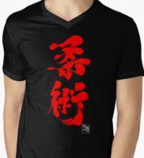 Jiu Jitsu - Blood Red Edition Men's V-Neck T-Shirt