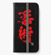 Jiu Jitsu - Blood Red Edition iPhone Wallet/Case/Skin