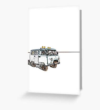 Mongolian Emptiness and a Furgon Greeting Card
