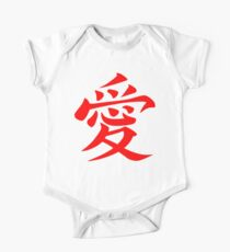 Gaara Symbol Kids Clothes