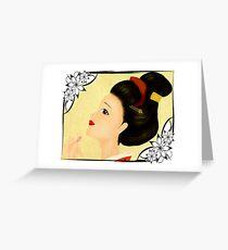 Japanese woman (B) Greeting Card